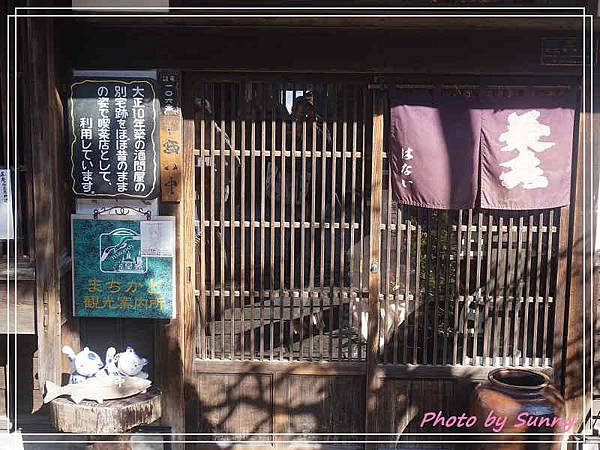 菊屋2.jpg