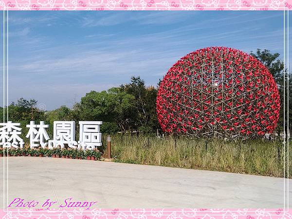 台中花博后里園區44.jpg