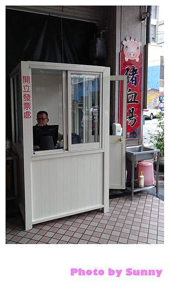 豐原豬血湯4.jpg