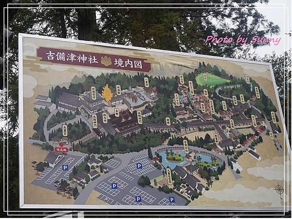 吉備津神社5.jpg