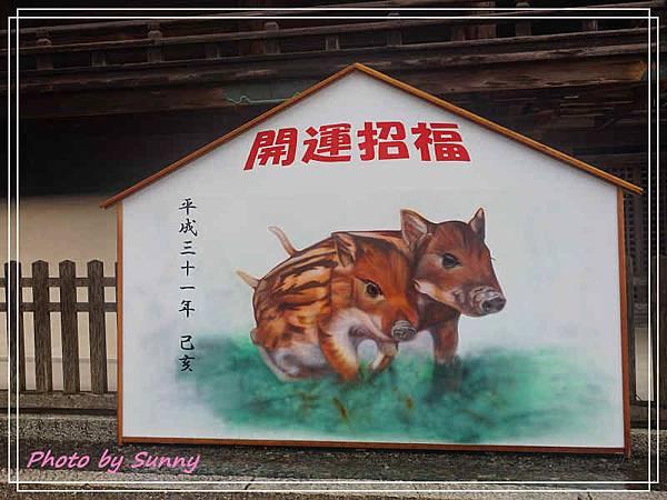 吉備津神社7.jpg