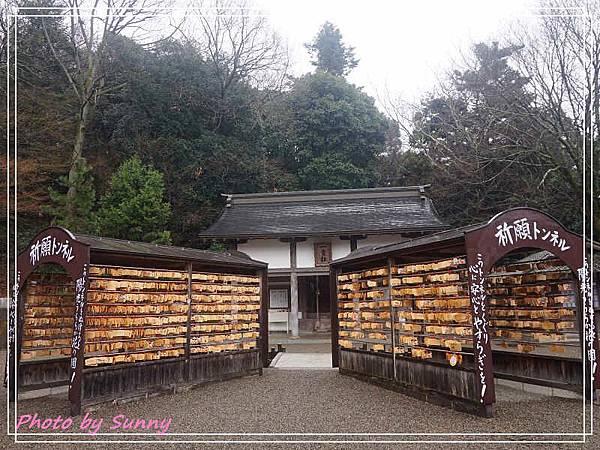 吉備津神社11.jpg