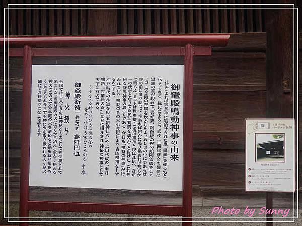 吉備津神社21.jpg