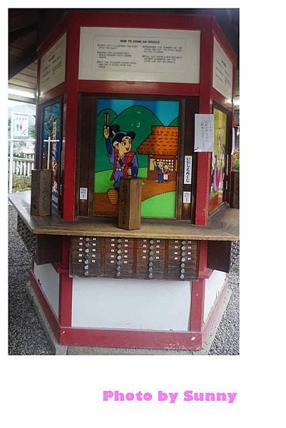 吉備津神社32.jpg