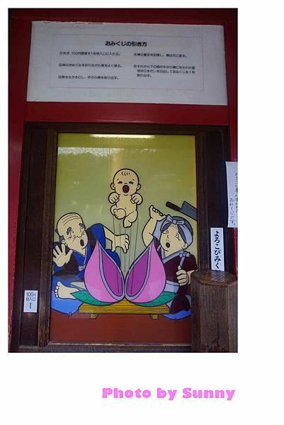 吉備津神社34.jpg