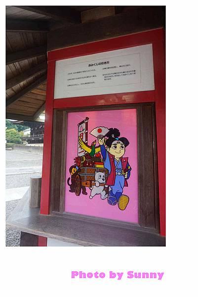 吉備津神社37.jpg