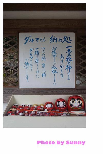 吉備津神社39.jpg