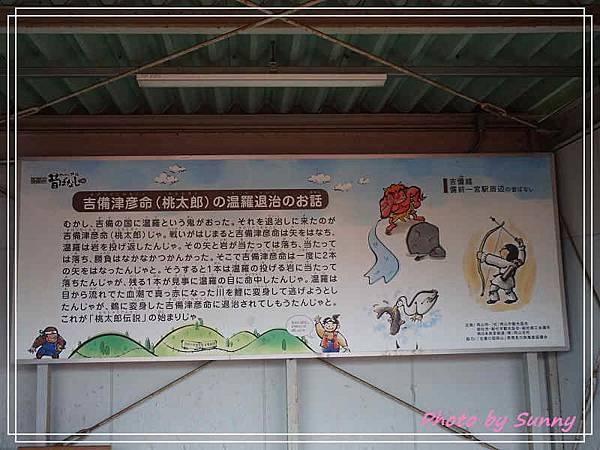 吉備津彥神社2.jpg