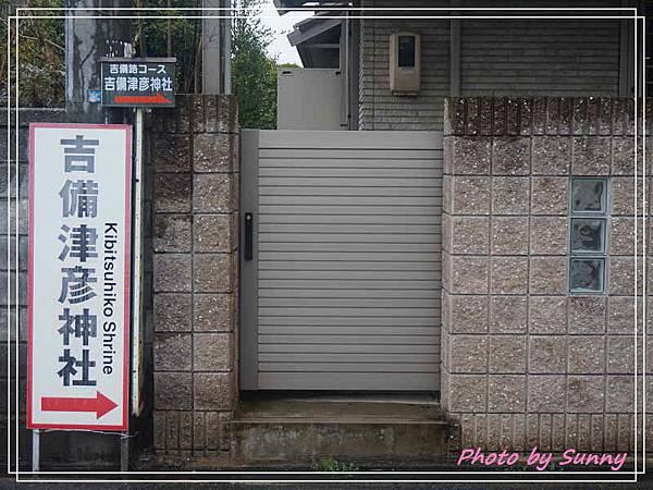 吉備津彥神社4.jpg
