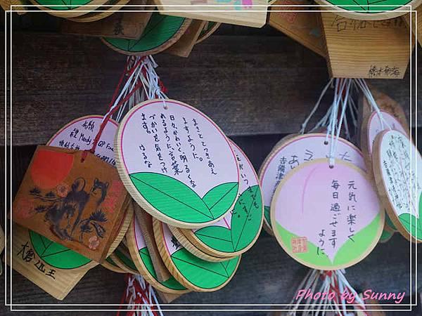 吉備津彥神社12.jpg