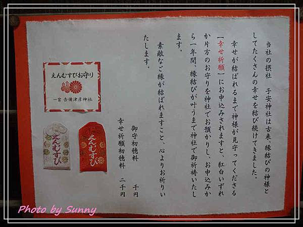 吉備津彥神社13.jpg