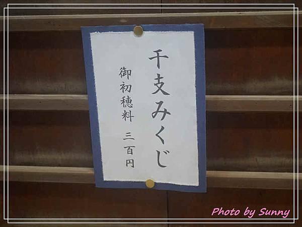 吉備津彥神社17.jpg