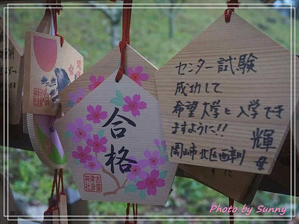 吉備津彥神社20.jpg