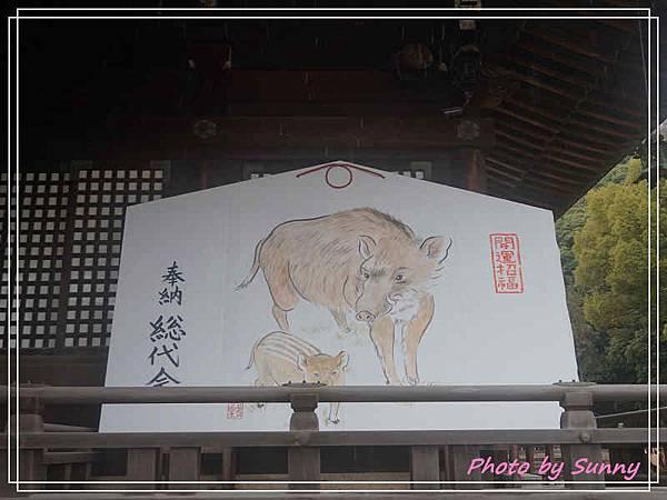 吉備津彥神社19.jpg