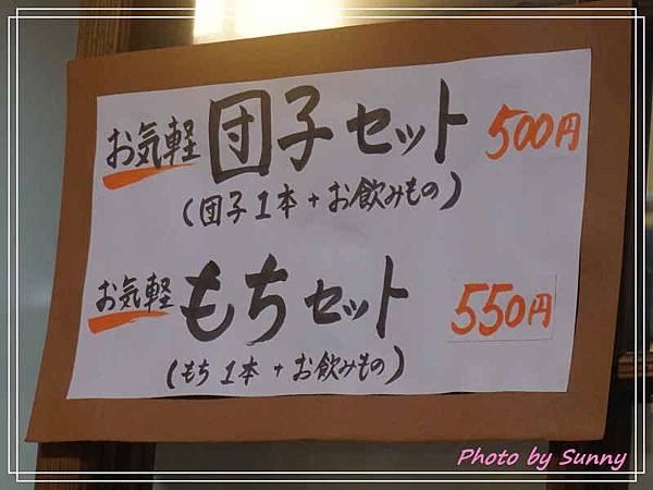 吉備津彥神社25.jpg