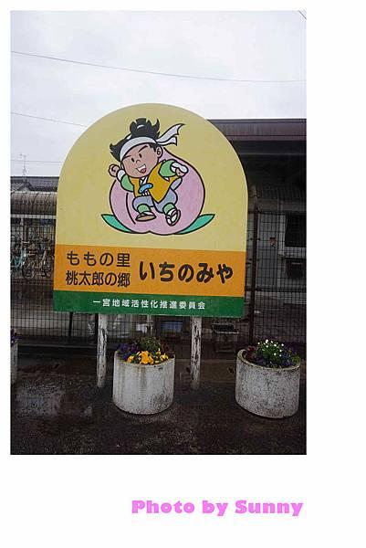 吉備津彥神社27.jpg