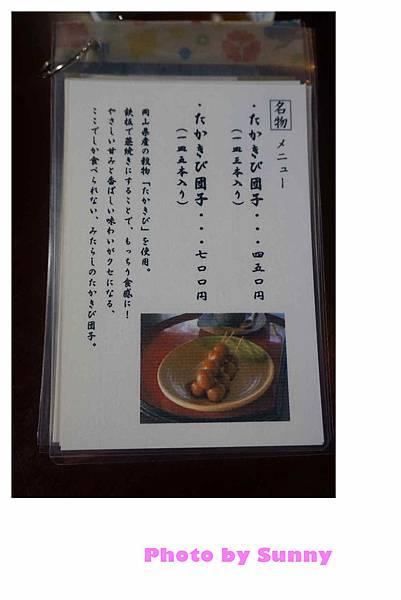 吉備津彥神社35.jpg