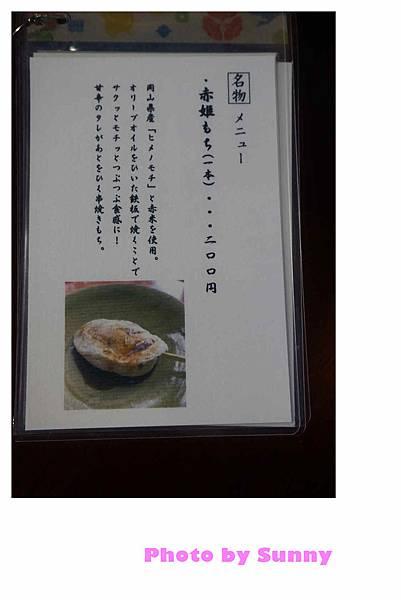 吉備津彥神社37.jpg