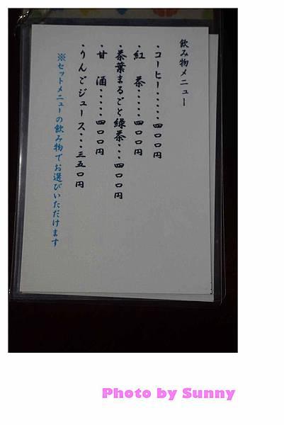 吉備津彥神社38.jpg