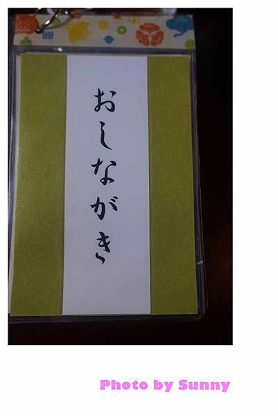 吉備津彥神社36.jpg