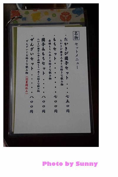 吉備津彥神社39.jpg