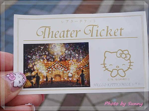 淡路島kitty theater20.jpg