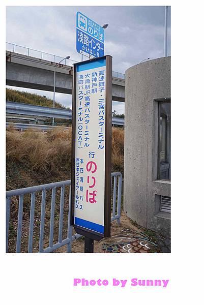 淡路島kitty56.jpg