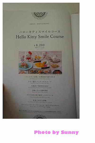 淡路島kitty餐廳30.jpg