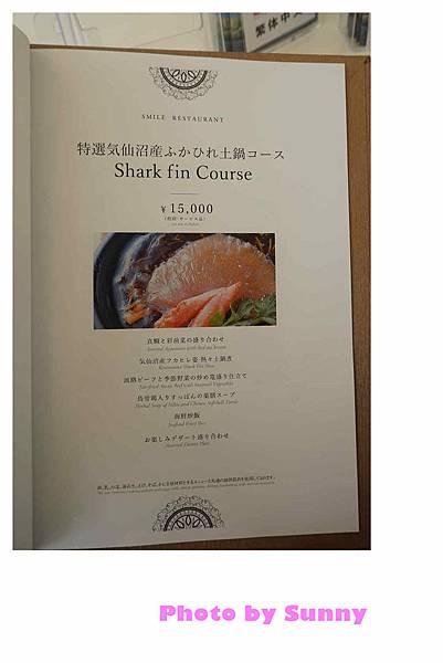 淡路島kitty餐廳33.jpg