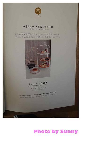 淡路島kitty餐廳35.jpg