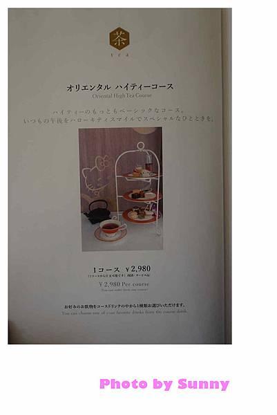 淡路島kitty餐廳36.jpg
