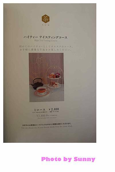 淡路島kitty餐廳37.jpg