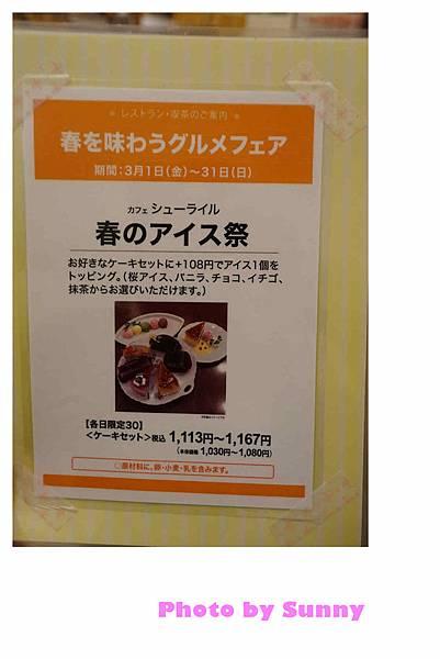 cafe SUR LA9.jpg