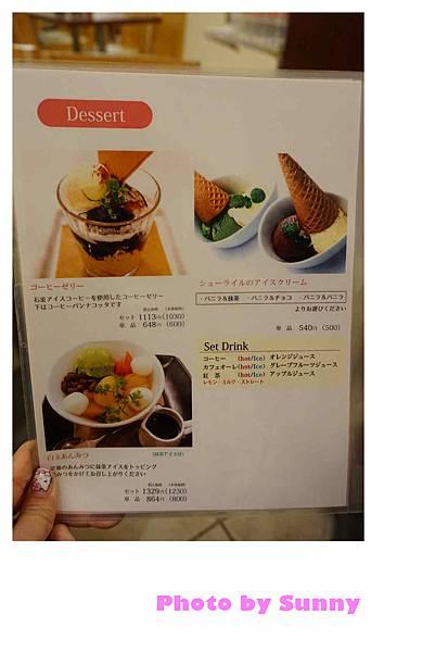 cafe SUR LA12.jpg