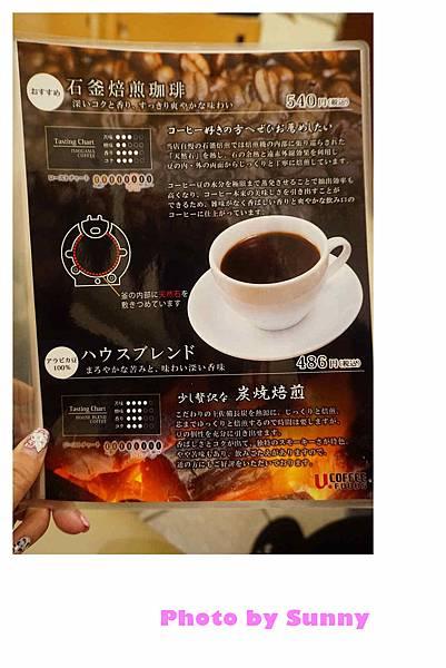 cafe SUR LA15.jpg