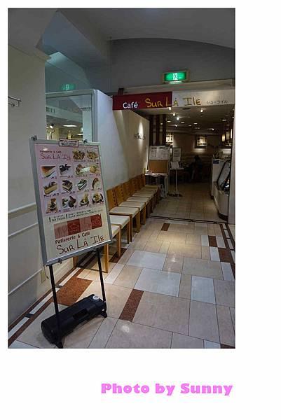 cafe SUR LA17.jpg
