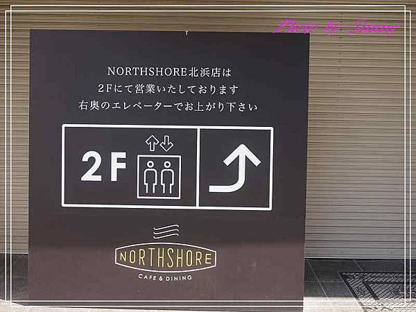 NORTHSHORE CAFE&DINING16.jpg