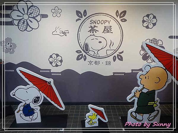 錦市場snoopy茶屋2.jpg