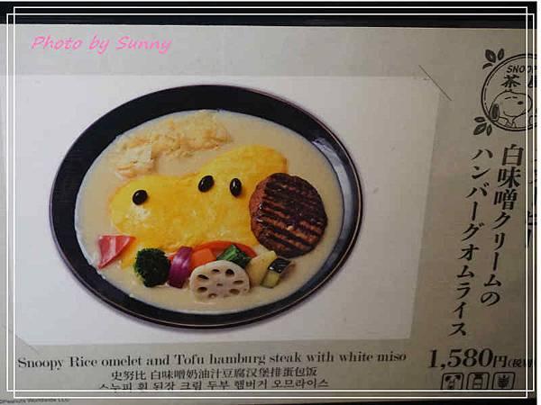 錦市場snoopy茶屋4.jpg