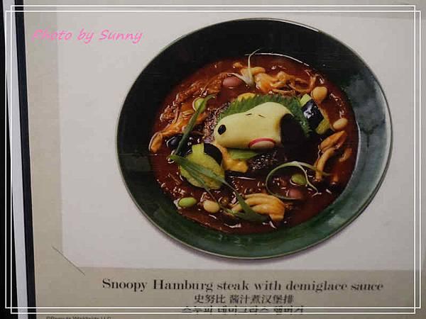 錦市場snoopy茶屋6.jpg