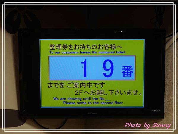 錦市場snoopy茶屋7.jpg