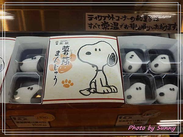 錦市場snoopy茶屋11.jpg