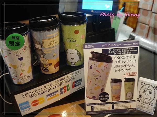 錦市場snoopy茶屋12.jpg