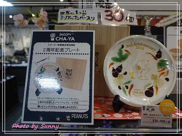 錦市場snoopy茶屋13.jpg