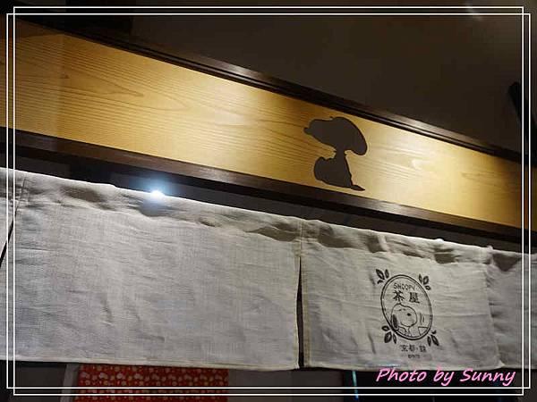 錦市場snoopy茶屋16.jpg
