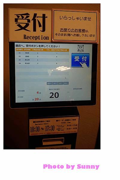 錦市場snoopy茶屋24.jpg