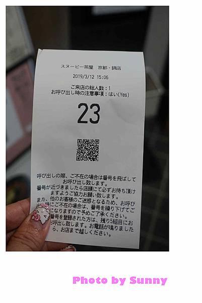錦市場snoopy茶屋25.jpg