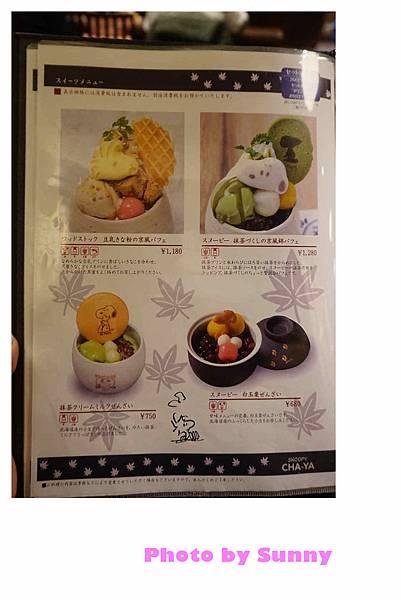 錦市場snoopy茶屋29.jpg