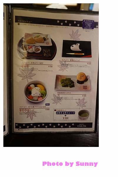 錦市場snoopy茶屋28.jpg
