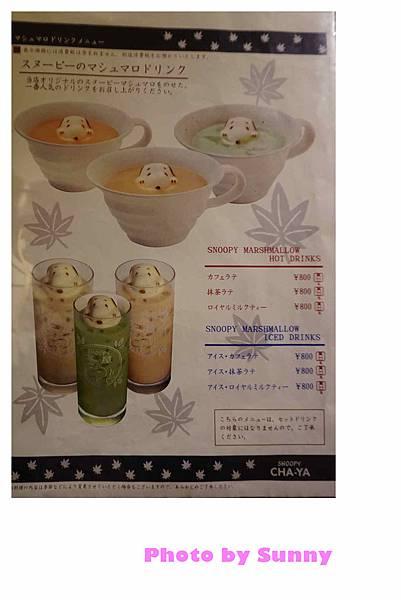 錦市場snoopy茶屋30.jpg
